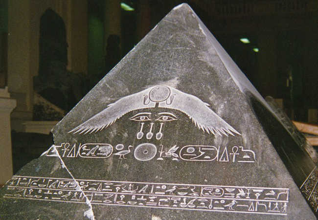 Pyramidion of Amenemhat III